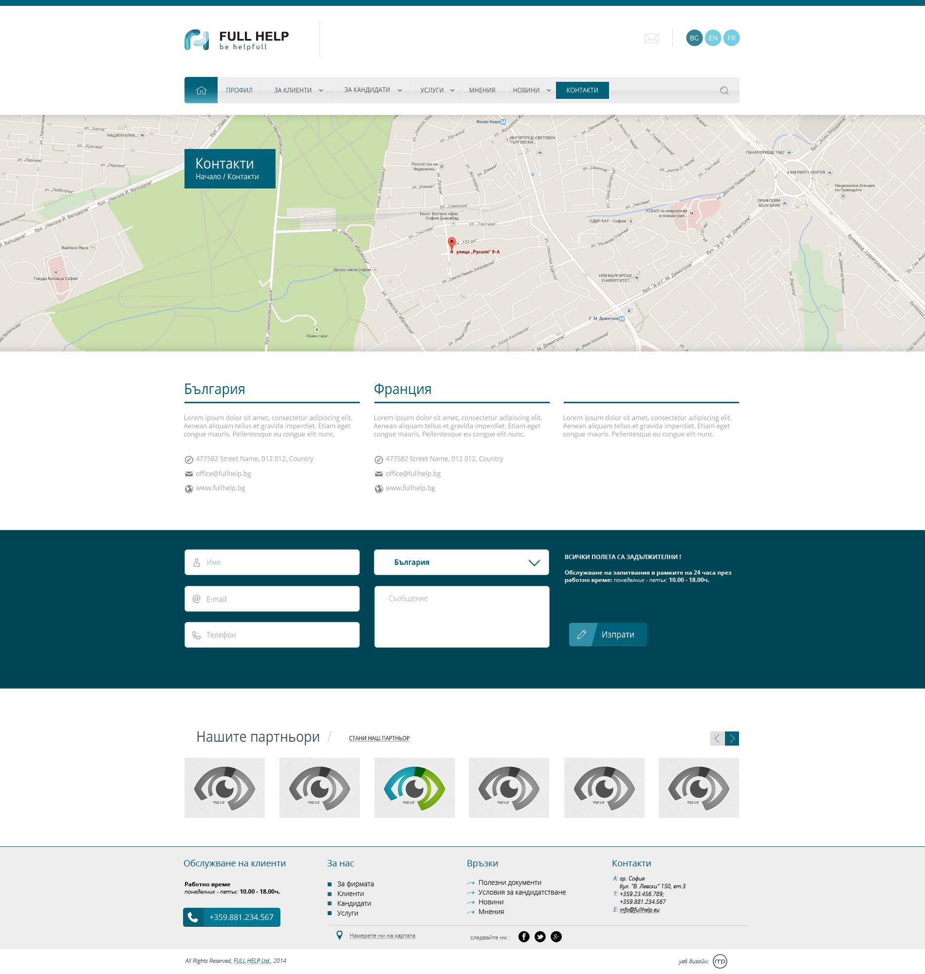 PMD Studio - identity, brand, print, web, packaging, illustration ...
