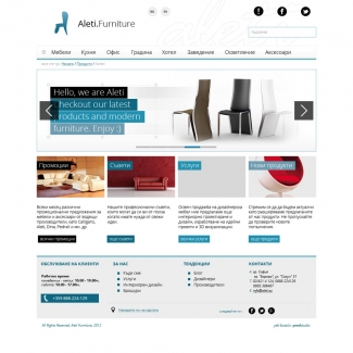 Aleti Furniture / web design & development