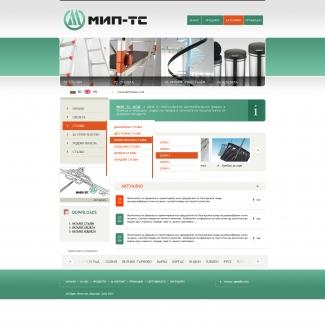 Maksoft.Net / www.miptrade.com