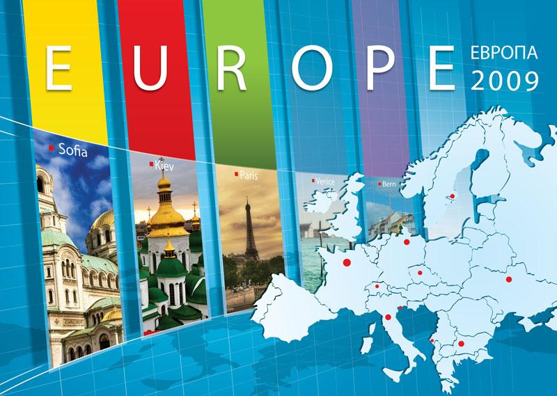 Calendar Europe 2009 - Maksoft.Net