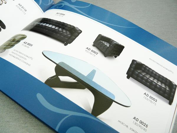 Aleti product catalog 2008