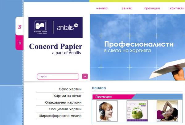 Concord Papier - web development