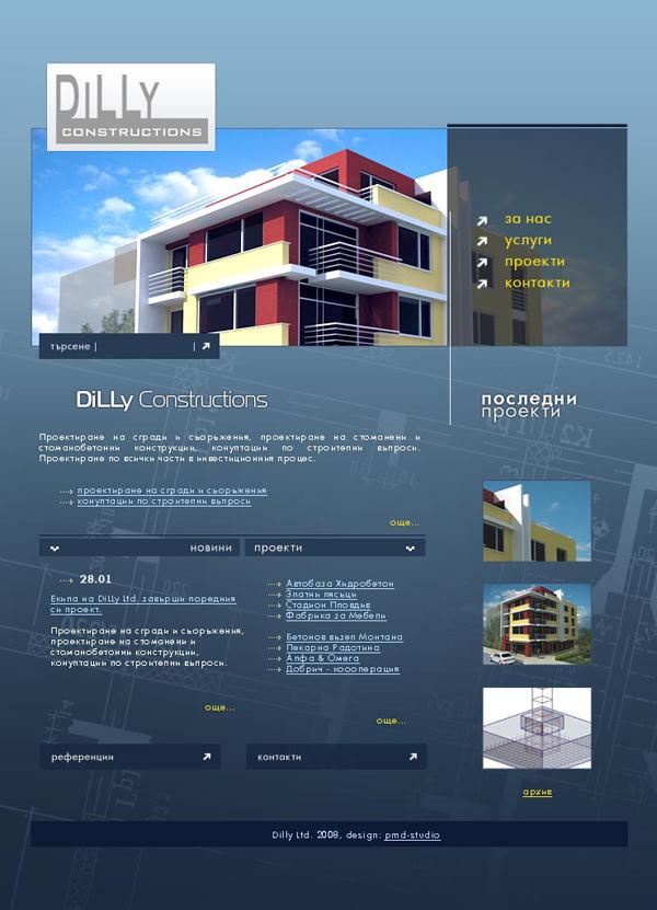 Dilly Ltd web