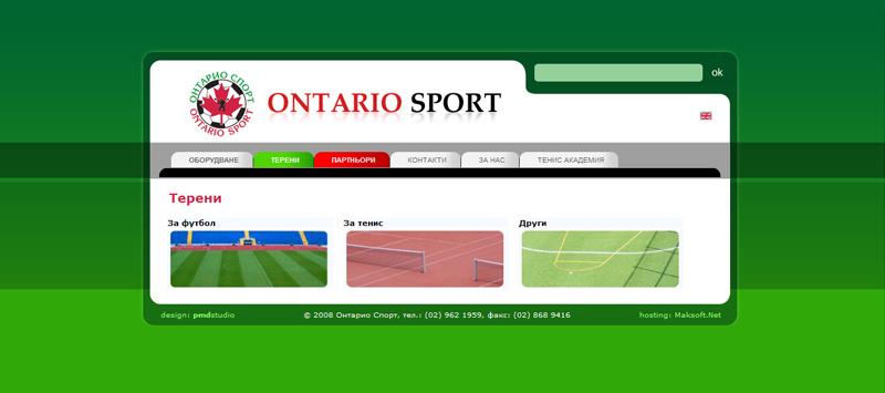 Ontario Sport fields