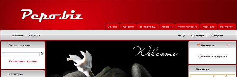 Pepo.biz - web design